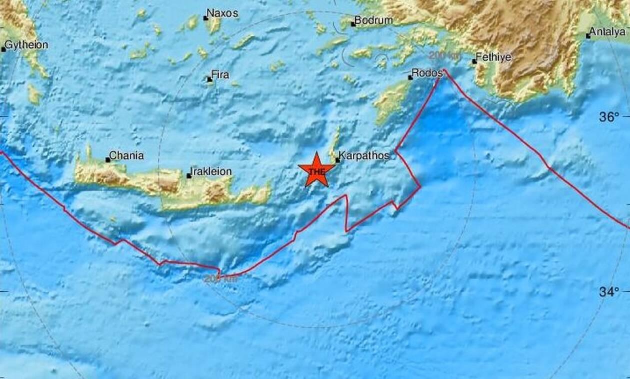 Σεισμός στην Κάσο - Αισθητός σε αρκετές περιοχές (pics)