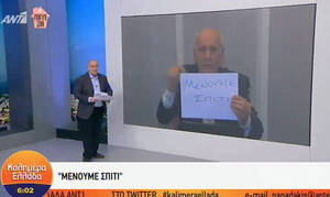 Κορονοϊός - Καλημέρα Ελλάδα: Ο Γιώργος Παπαδάκης έκανε εκπομπή... από το σπίτι