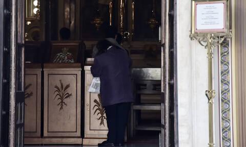 Κορονοϊός: Η απόφαση της Ιεράς Συνόδου - Κλείνουν ή όχι οι εκκλησίες