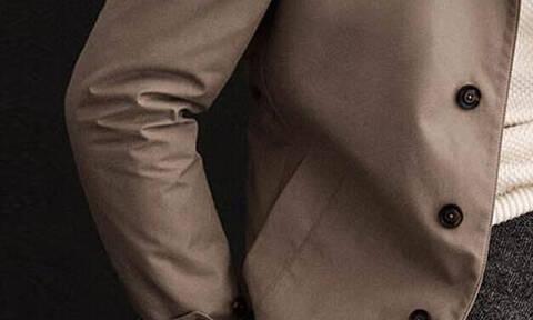 Με αυτό το παντελόνι είσαι πάντα στη μόδα!