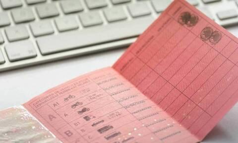 Κορονοϊός: Αναστολή των εξετάσεων οδήγησης σε όλες τις Περιφέρειες - Παράταση σε διπλώματα και ΚΤΕΟ