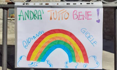 Κορονοϊός: Παιδικές ζωγραφιές με ουράνιο τόξο και μήνυμα «Όλα θα πάνε καλά» έγιναν viral στην Ιταλία