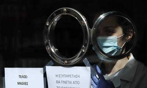Κορονοϊός: Ο δήθεν δημοσιογράφος που έγινε viral τραμπουκίζοντας μία φαρμακοποιό