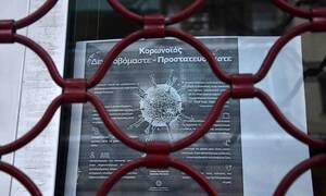 Κορονοϊός: Η τελική λίστα με τα καταστήματα που θα είναι κλειστά από την Τετάρτη 18/03
