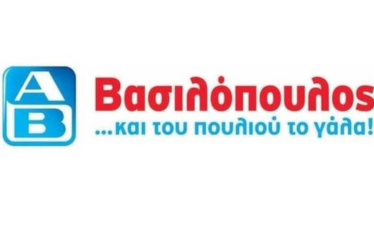 Διαγραμμίσεις και κάρτα εισόδου στα καταστήματα ΑΒ Βασιλόπουλος  για την προστασία όλων μας