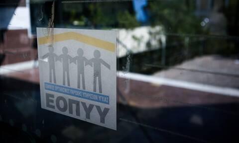 Κορονοϊός στην Ελλάδα: Έκτακτα μέτρα από τον ΕΟΠΥΥ – Τι αλλάζει για ασφαλισμένους και παρόχους