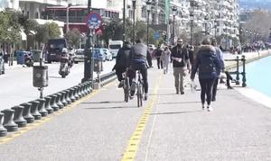 Θεσσαλονίκη: Έκκληση από μεγάφωνα σε αυτούς που βρίσκονται έξω - «Επιστρέψτε σπίτι σας» (vid)