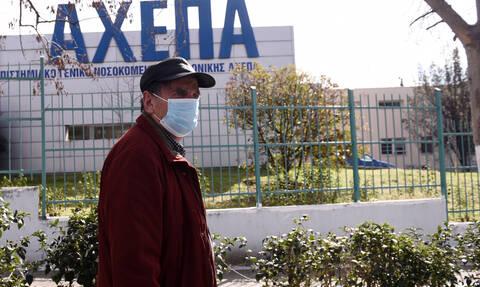 Κορονοϊός: Θρίλερ στο ΑΧΕΠΑ – Γιατί παραμένει ακόμη εκεί η σορός του τέταρτου νεκρού