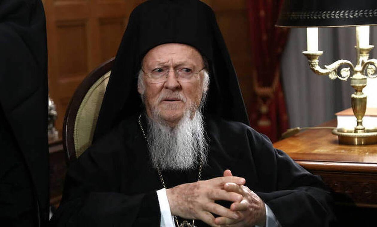 Κορονοϊός - Οικομουμενικός Πατριάρχης: Δεν κινδυνεύει η πίστη αλλά οι πιστοί