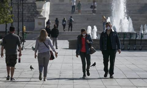 Κορονοϊός: Δείτε ΕΔΩ αν δικαιούστε το επίδομα των 800 ευρώ