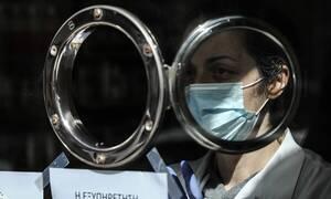 Κορονοϊός: Το σύμπτωμα που δείχνει από νωρίς αν κάποιος έχει προσβληθεί από τον ιό