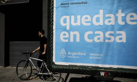 Κορονοϊός: Η Αργεντινή μπαίνει σε πλήρη καραντίνα - Πρώτος θάνατος στο Περού