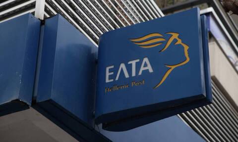 Εισαγγελική παρέμβαση για διαδικτυακή ανάρτηση πρώην στελέχους των ΕΛΤΑ