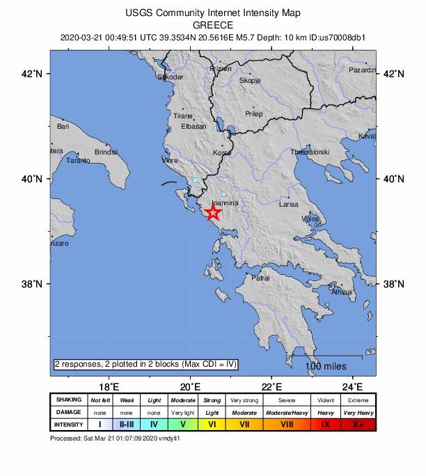 us70008db1 ciim geo - Ισχυρός σεισμός 5,6 Ρίχτερ στην Πάργα