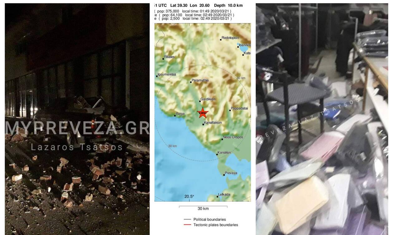 Σεισμός: Ο εγκέλαδος χτύπησε την Πάργα με 5,6 ρίχτερ - Γκρεμίστηκαν σπίτια -Σείστηκε η δυτική Ελλάδα