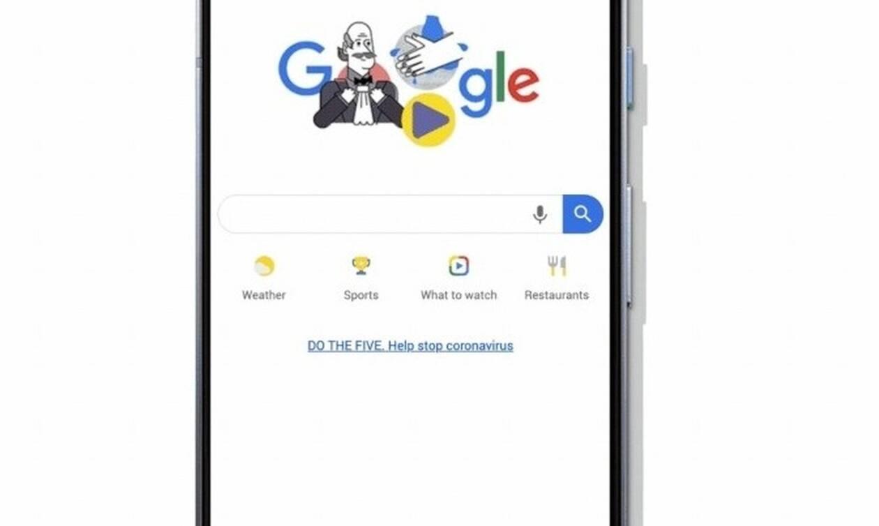 Η Google άνοιξε ιστότοπο για τον Covid-19 στις ΗΠΑ