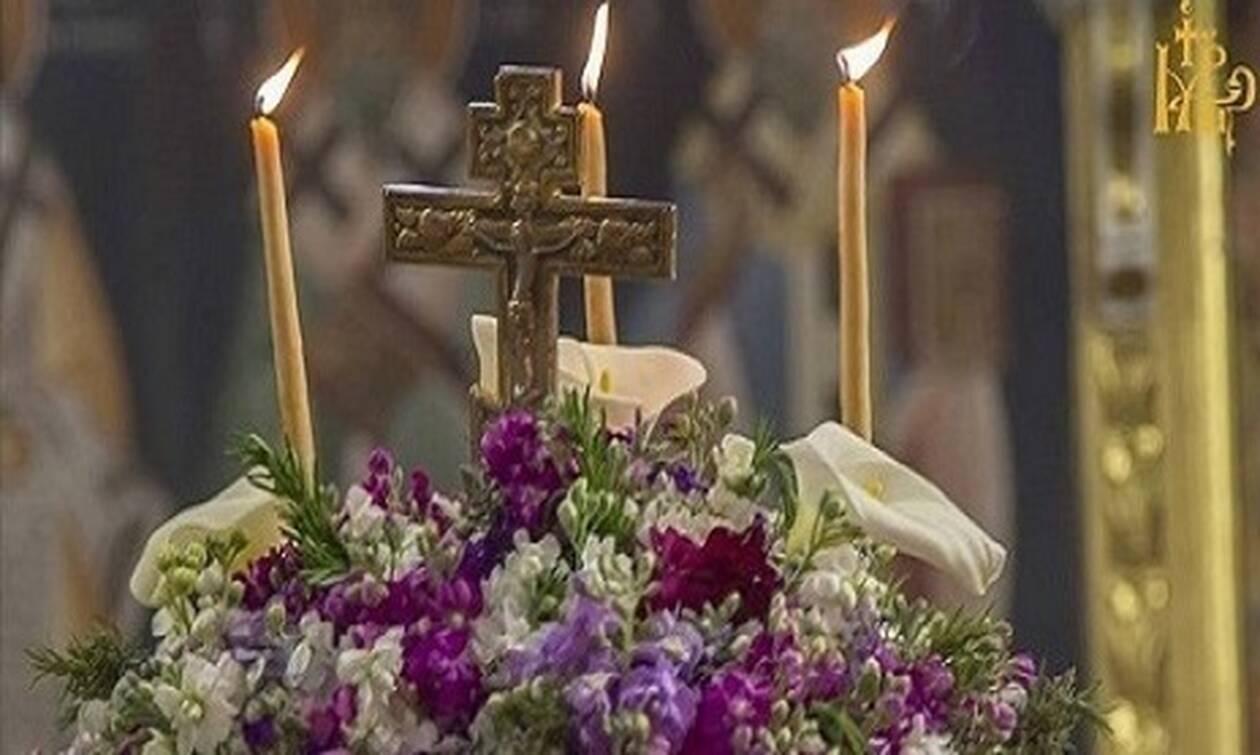 LIVE: Η Θεία Λειτουργία της Σταυροπροσκυνήσεως - Μεγάλη γιορτή της Ορθοδοξίας
