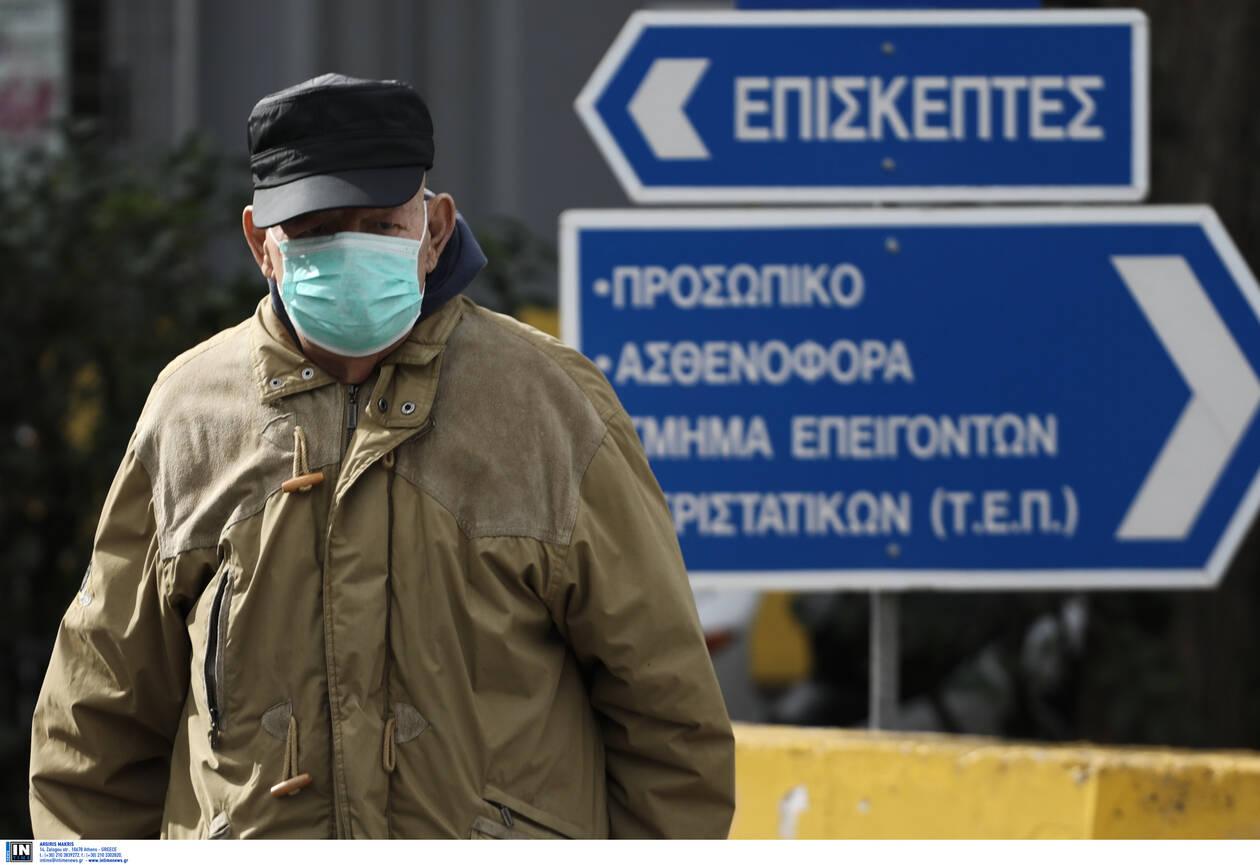 coronavirus_axepa_maskes_int2.jpg