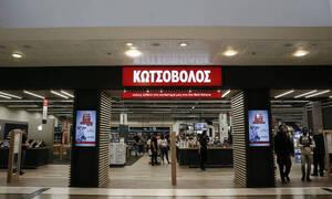 Κωτσόβολος: Ενημέρωση για ηλεκτρονική απάτη