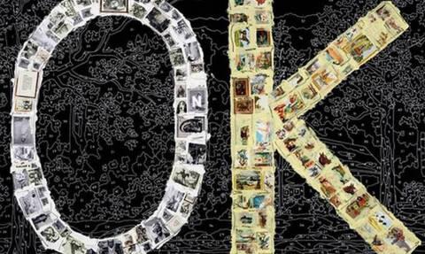 Σαν σήμερα το 1839 καταγράφεται για πρώτη φορά η λέξη «ΟΚ»