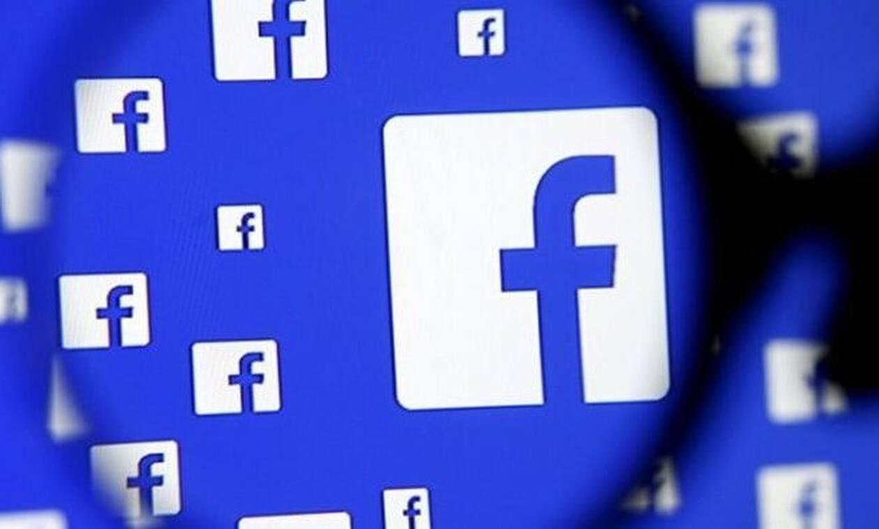 Κορονοϊός: Το Facebook δώρισε 720.000 μάσκες από το αποθεματικό του για έκτακτες καταστάσεις