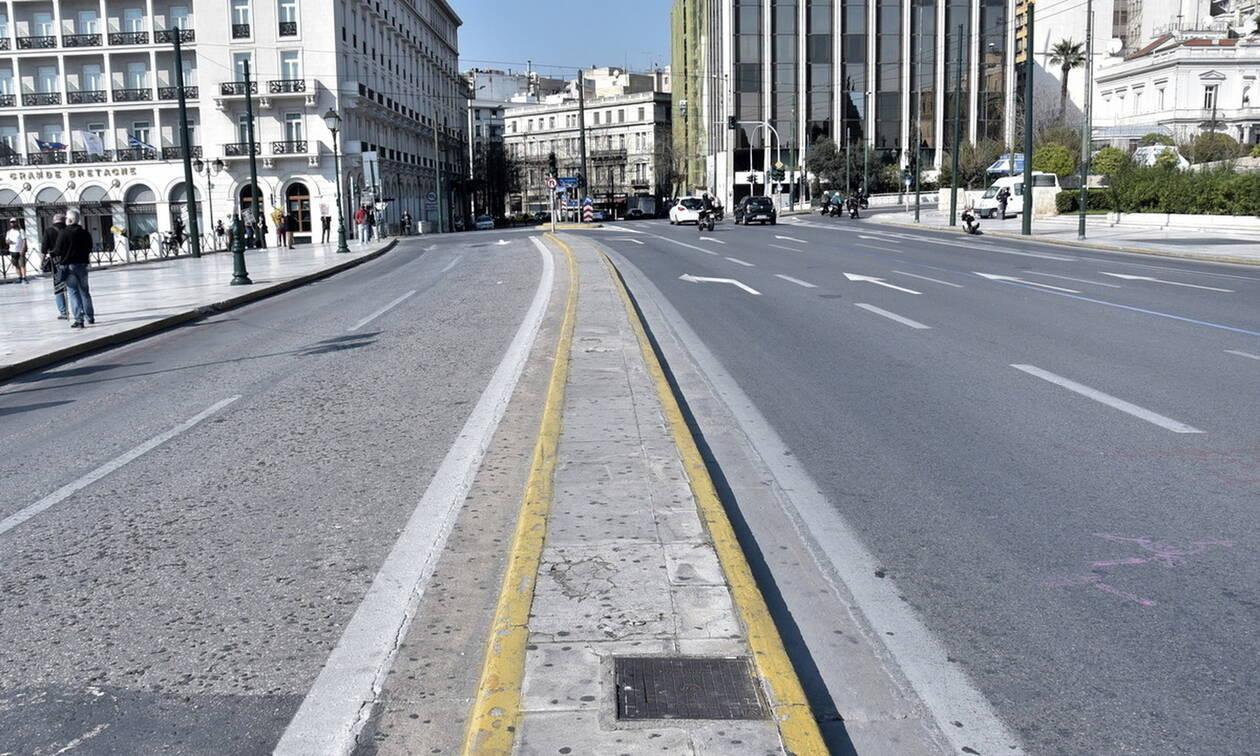 Απαγόρευση κυκλοφορίας - forma.gov.gr: Πώς θα πάτε σήμερα στη δουλειά σας