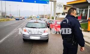 Απαγόρευση κυκλοφορίας: Πρωτόγνωρες καταστάσεις! Μπλόκα παντού – Κανείς στο δρόμο χωρίς άδεια