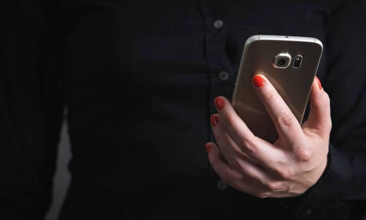 Forma.gov.gr - Απαγόρευση κυκλοφορίας: Το SMS για να βγείτε - Τι γράφετε, πού το στέλνετε