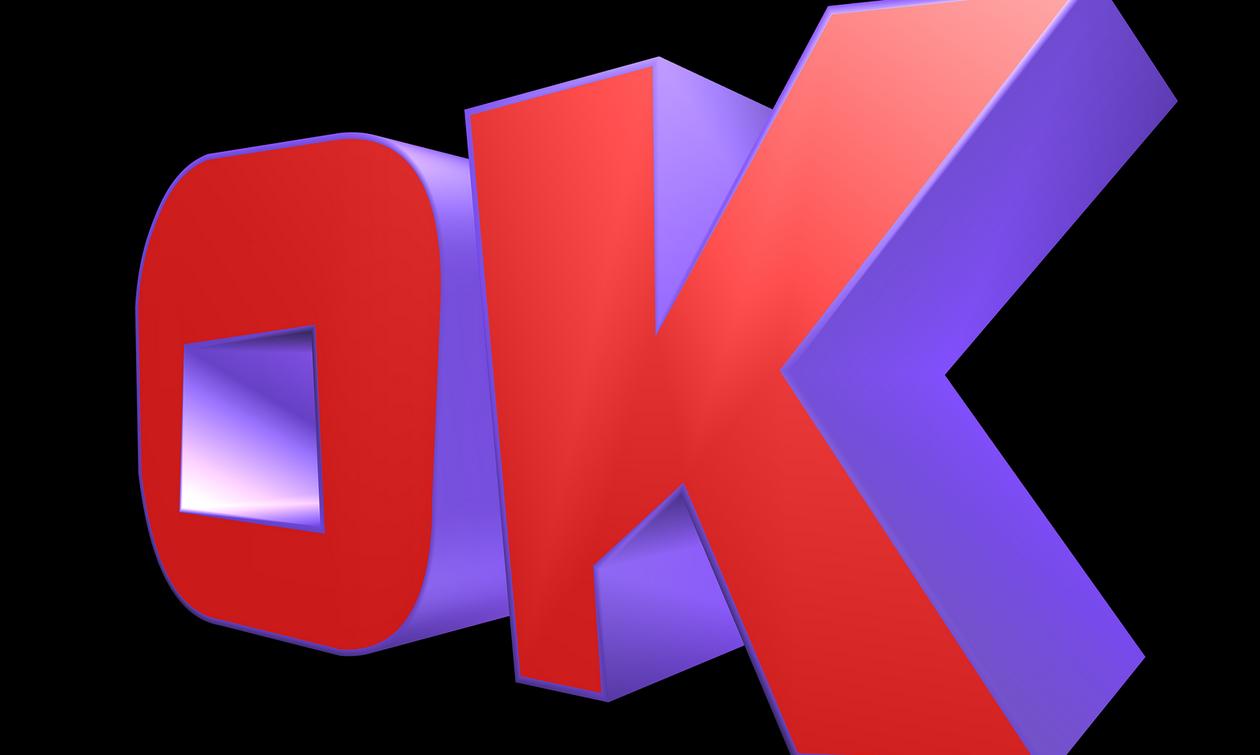 Η παράξενη ιστορία πίσω από τη λέξη «OK» (photo)