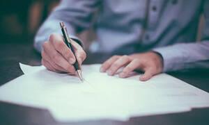 Forma.gov.gr – Απαγόρευση κυκλοφορίας: Έτσι θα συμπληρώσετε το χειρόγραφο για να βγείτε από το σπίτι