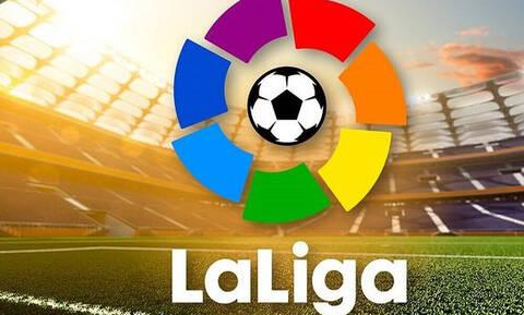 Κορονοϊός: Επ' αόριστον αναστολή στο πρωτάθλημα της Ισπανίας