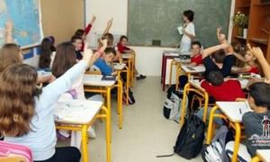 Κορονοϊός: Η δραματική έκκληση στους εκπαιδευτικούς!