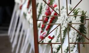 Κορονοϊός - Θεσσαλονίκη: Γραφείο τελετών πραγματοποιεί κηδείες μέσω skype