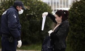 Απαγόρευση κυκλοφορίας - forma.gov.gr: Συνεχίζονται οι έλεγχοι - Έτσι δεν θα σας γράψουν