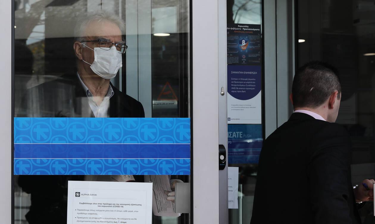 Κορονοϊός - Προσοχή: Τι αλλάζει στις τράπεζες - Ποιες συναλλαγές καταργούνται από σήμερα