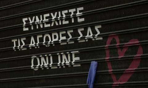 Κορονοϊός: Ακόμη 100 κωδικοί στη λίστα με τις επιχειρήσεις που θα λάβουν οικονομική ενίσχυση