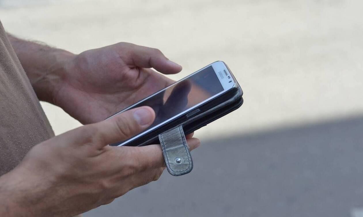 13033: Ποιες ρυθμίσεις πρέπει να κάνετε στο κινητό σας για να στείλετε μήνυμα (photos)