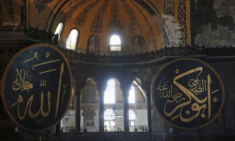 Εξοργιστικό βίντεο: Τούρκοι Ιμάμηδες καλούν σε προσευχή μέσα στην Αγία Σοφία