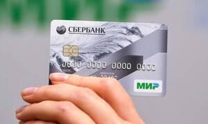 В Москве пообещали наказывать магазины за отказ принимать банковские карты