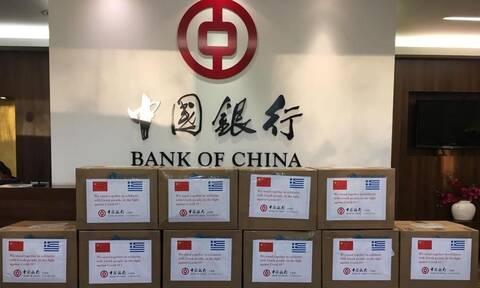Κορονοϊός στην Ελλάδα: 22.000 μάσκες στο Δήμο Αθηναίων και σε άλλους φορείς από την Bank of China