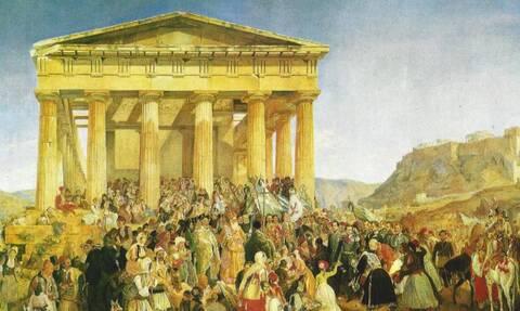 Σαν σήμερα το 1838 γιορτάζεται για πρώτη φορά επίσημα η επέτειος της 25ης Μαρτίου