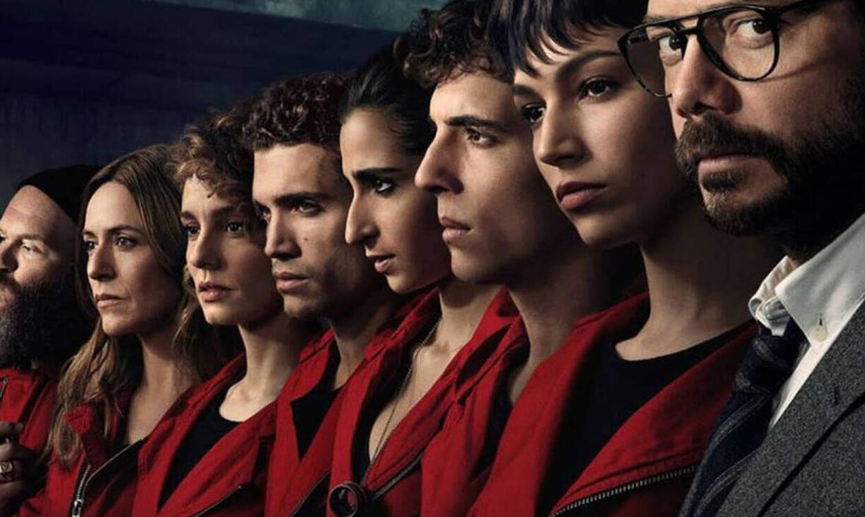 Ξεκινάει το «La Casa de Papel» - Πότε κάνει πρεμιέρα η νέα σεζόν