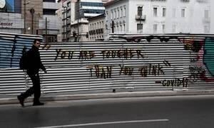 Κορονοϊός: Αυστηροποιούνται οι έλεγχοι για την τήρηση των μέτρων περιορισμού της μετακίνησης
