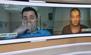 Κορονοϊός: Κρητικός γιατρός «συναντά» τον γιατρό αδελφό του στην Ισπανία και ξεσπά σε λυγμούς