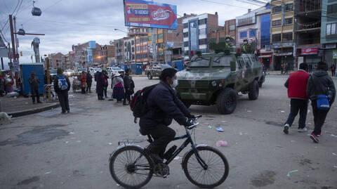 Κορονοϊός: Σε κατάσταση υγειονομικής έκτακτης ανάγκης η Βολιβία - Αναβλήθηκαν οι εκλογές