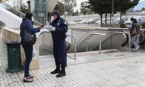 Κορονοϊός - Απαγόρευση κυκλοφορίας: Αυστηρότεροι από σήμερα (26/03) οι έλεγχοι