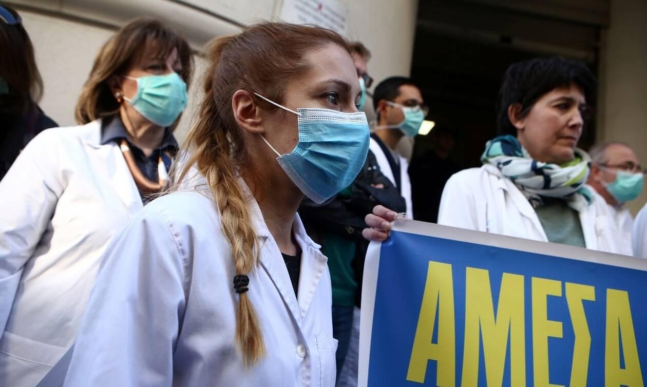 Κορονοϊός: Επίταξη κλινών, τεστ και εργαστηρίων ιδιωτικών κλινικών ζητούν οι νοσοκομειακοί γιατροί