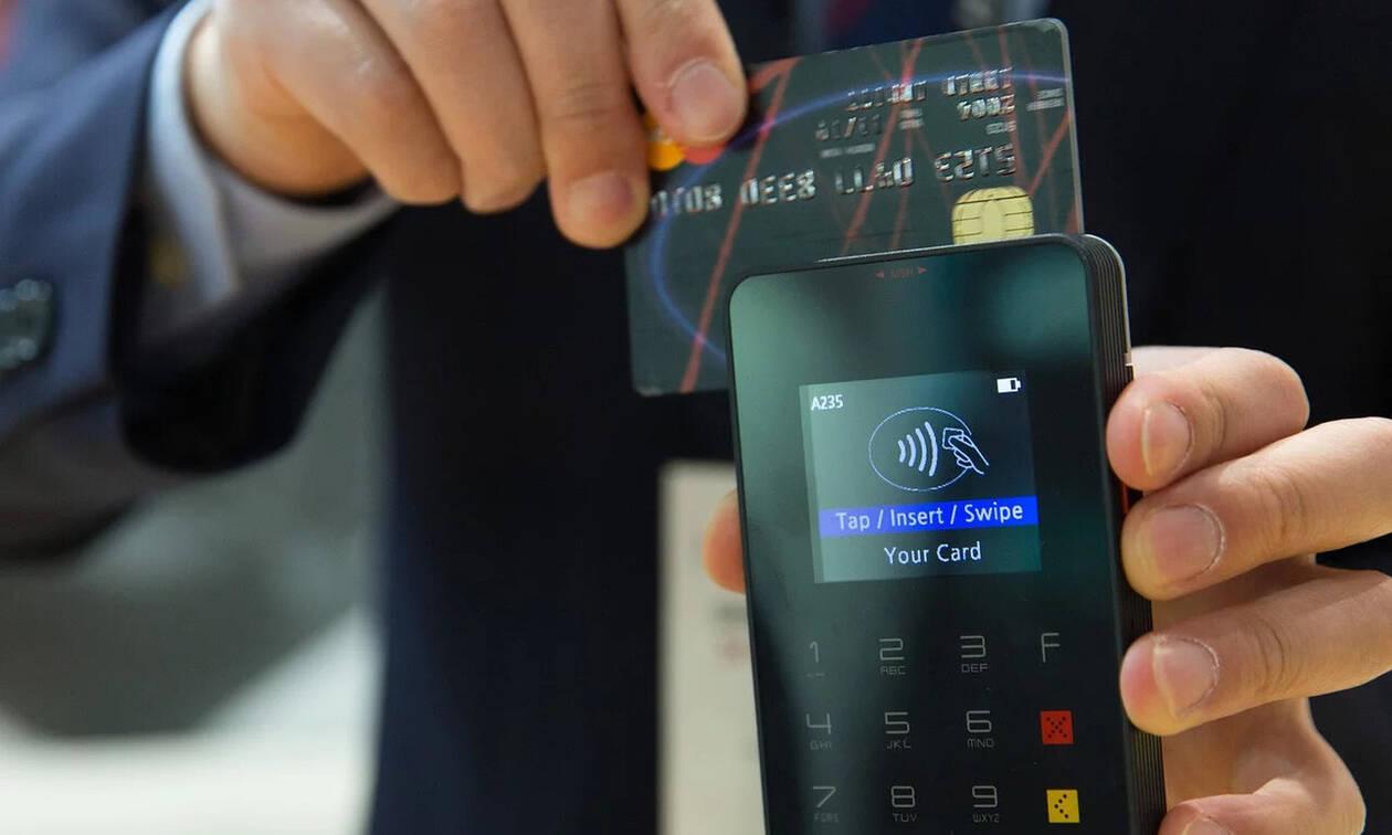 Κορονοϊός - Προσοχή: Τι αλλάζει στις συναλλαγές με κάρτες - Η ανακοίνωση της Ένωσης Τραπεζών