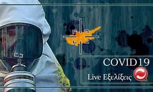 На Кипре число заразившихся коронавирусом достигло 132 человек
