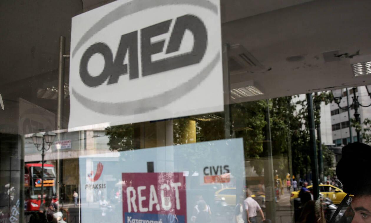 ΟΑΕΔ: Νωρίτερα θα καταβληθεί επίδομα ανεργίας και Δώρο Πάσχα